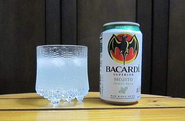 Bacardy02