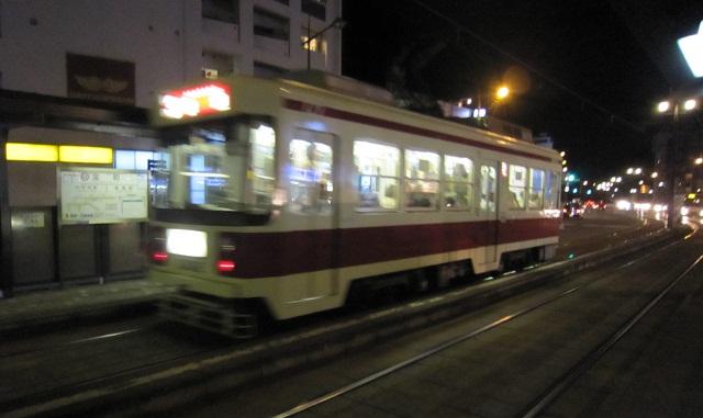 201306